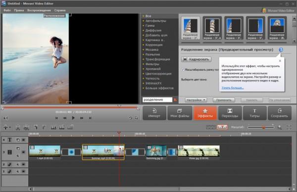 automated-webinar-screen-recording-tools-movavi